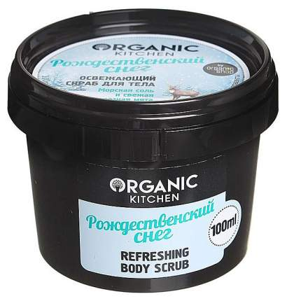 Скраб для тела Organic Shop Organic Kitchen Refreshing Рождественский снег 100 мл