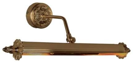 Подсветка для картин Favourite Picturion 1260-2W