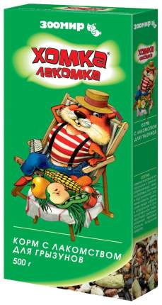 Корм для грызунов Зоомир Хомка с лакомством 0.5 кг 1 шт