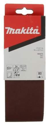 Лента шлифовальная для ленточных шлифмашин Makita P-37116