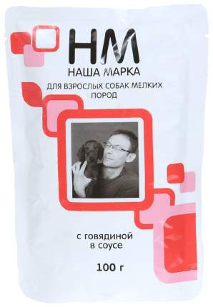 Влажный корм для собак Наша Марка, говядина, 24шт, 100г
