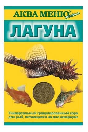 Корм для рыб Aquamenu, гранулы, 35 г, 1 шт