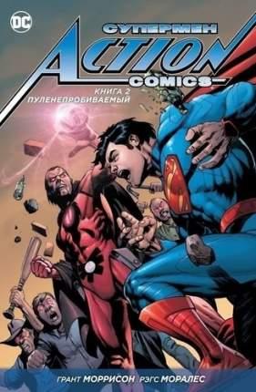 Графический роман Супермен, Action Comics. Книга 2, Пуленепробиваемый