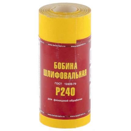 Наждачная бумага No name Рос 75634