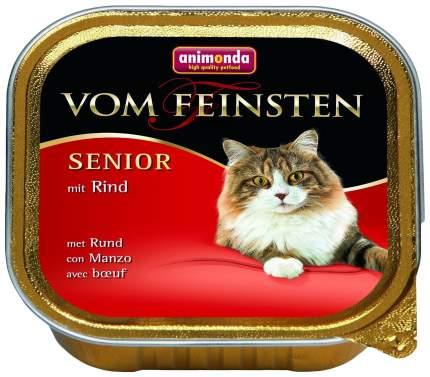 Консервы для кошек Animonda Vom Feinsten Senior, говядина, 100г