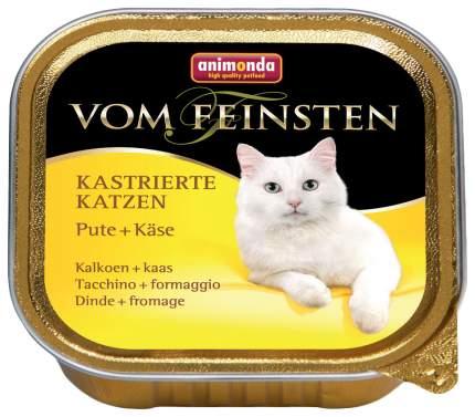 Консервы для кошек Animonda Vom Feinsten Kastrierte Katzen, с индейкой и сыром, 100г