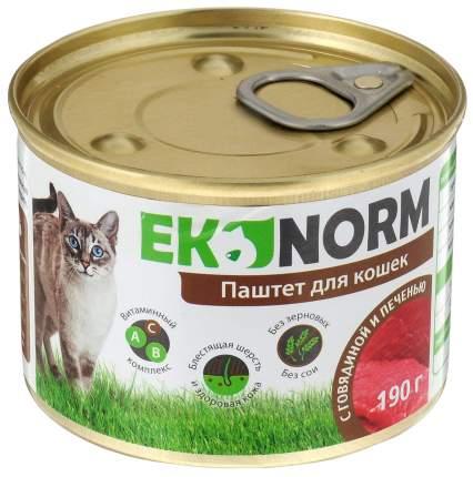 Консервы для кошек Ekonorm, говядина и печень, 190г