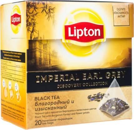 Чай черный Lipton imperial earl grey 20 пакетиков