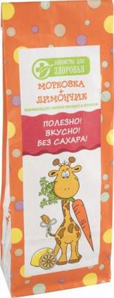 Мармелад желейный Лакомства для здоровья морковка-лимончик 105 г