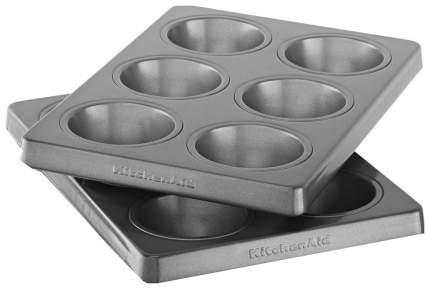 Набор форм KitchenAid KBNSS06MF Серый