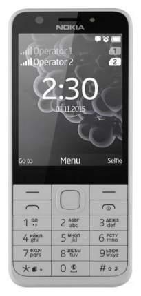 Мобильный телефон Nokia 230 DS White/Silver (RM-1172)