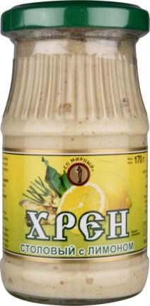 Хрен столовый  СП Мирный с лимоном 170 г