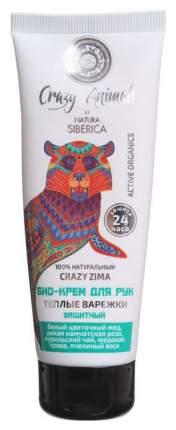 Крем для рук Natura Siberica Crazy animals Теплые варежки 75 мл