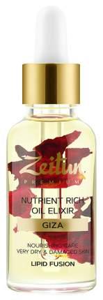 Масло для лица Zeitun Giza