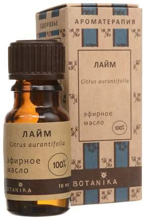 Эфирное масло Ботаника Лайм 00007490