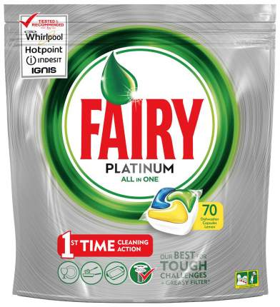 Средство для мытья посуды Fairy platinum all in 1 лимон 70 капсул