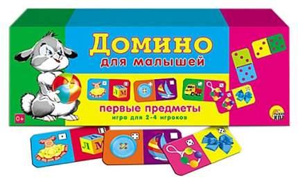 Игра настольная Рыжий кот Домино для малышей, Первые Предметы