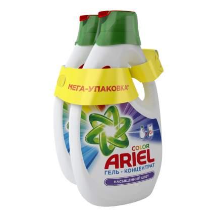 Гель для стирки Ariel color 2*1.95 л