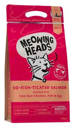 Сухой корм для кошек Barking Heads Meowing Heads Purr-nickety, лосось, курица, рис, 1,5кг