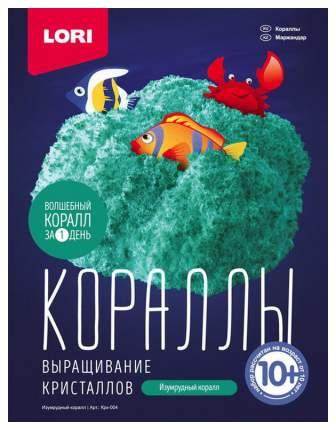 LORI Выращивание кристаллов Изумрудный коралл Крк-004