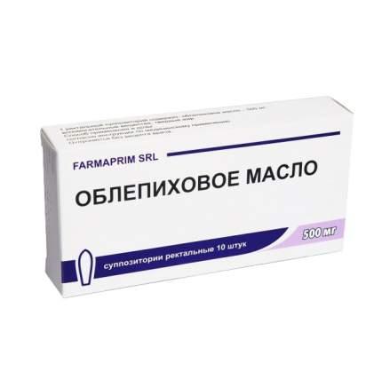 Облепиховое масло свечи 10 шт. Фармаприм