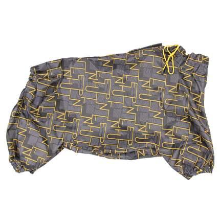 Комбинезон для собак Gamma №12 Стаф-терьер синтепоновый, унисекс, длина спины 46 см