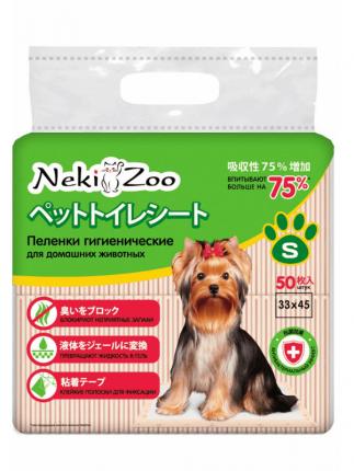 Пеленки для домашних животных Neki Zoo гигиенические (S, 50 шт)