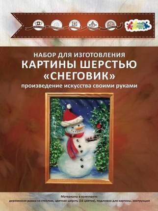 Набор для изготовления картины шерстью Цветной Снеговик SH021