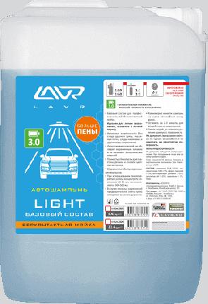 Автошампунь для бесконтактной мойки LIGHT (1:20-1:50) 5 л