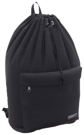 Рюкзак детский ErichKrause Easyline 16L Black