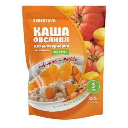 Каша моментального приготовления  со сливками тыква и абрикос в пакетиках одноразовых