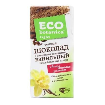 Шоколад темный ECO-botanica light ванильный без добавления сахара 90 г