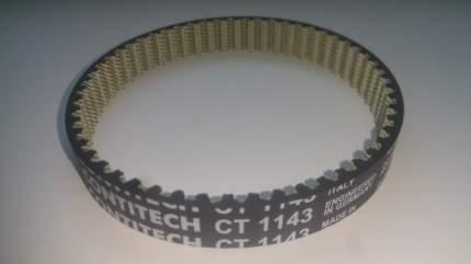 Ремень грм ContiTech CT1143