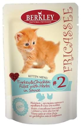 Влажный корм для котят Berkley Kitten Menu, индейка, курица, травы, 12шт, 85г