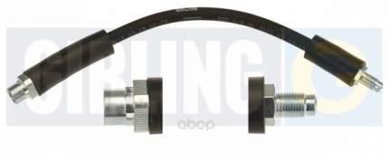 Шланг тормозной системы Girling 9002921 задний