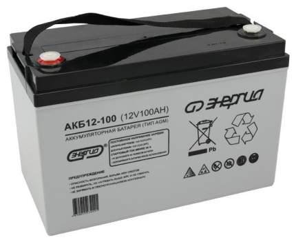Аккумулятор для ИБП Энергия АКБ 12-100