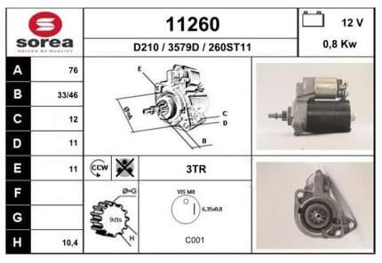 Стартер EAI 11260