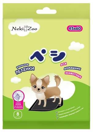 Пеленки для домашних животных Maneki Neki-Zoo гигиенические с липучкой 45х60 см 8 шт