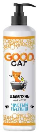 Шампунь для котят GOOD CAT Чистый малыш, универсальный, провитамин В5, 250 мл