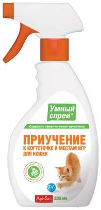 Спрей для домашних животных Апи-Сан Умный спрей Приучение к когтеточке 200 мл