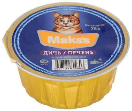 Консервы для кошек Maks's, дичь, печень, 75г