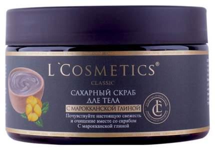 Скраб для тела L`Cosmetics С Марокканской глиной 260 г