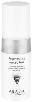 Пилинг для лица Aravia Professional с азелаиновой кислотой Regenerating Azelaic 150 мл