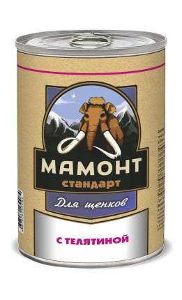 Консервы для щенков Мамонт, телятина, 970г