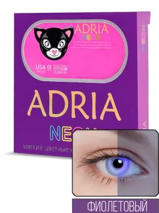 Контактные линзы ADRIA NEON 2 линзы -8,00 violet