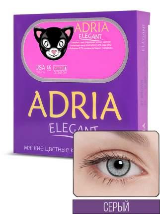 Контактные линзы ADRIA ELEGANT 2 линзы -0,50 gray