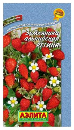 Семена Земляника альпийская Регина F1, 0,04 г АЭЛИТА
