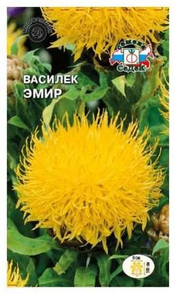 Семена Василек крупноголовчатый Эмир, 0,3г СеДеК
