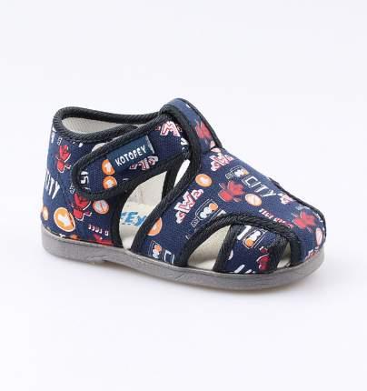 Текстильная обувь Котофей 021003-71 для мальчиков р.20