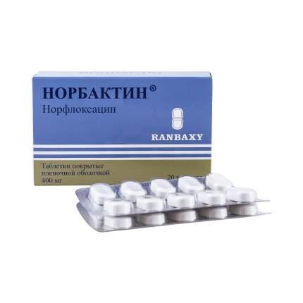 Норбактин таблетки, покрытые оболочкой 400 мг 20 шт.